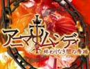 【腐女子】月読アイゆっくり【腐男子】刃でアニマムンディ【BL】Part1