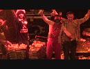 【レミ・ガイヤール】 クリスマスパーティー2009