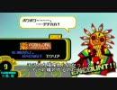 PSPポップン アドベンチャーモードをやってみた Part17