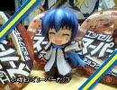 【KAITO】のいっしゅうかん【替え歌】