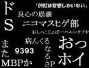 【PROJECT如月】0902デビューP合作CM【参加P紹介】
