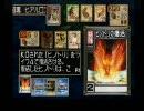 【毎回違うデッキ縛り】モンスターファームバトルカード part04