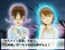 【iM@S】Romantic Sa.Ga 第10話【架空戦記】