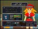 【実況】 ロックマンDASH2 サクサク&イベント網羅を目指す! その36