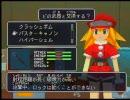 【実況】 ロックマンDASH2 サクサク&イベント網羅を目指す!その37
