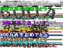 【コメ増量】「【東方】Bad Apple!! PV【影絵】」600万再生達成祭