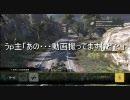 【MAG】ネ実おちんちんランド【PLD】
