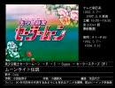 テレビアニメ・特撮ソング年鑑 1992-1 ノンストップメドレー