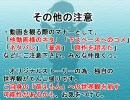 萌えもんでストーリー動画~萌芽アフター(あぺんど第三話)