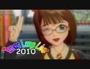 【ILL2010】 im@s Long Live2010開催のお知らせ 【宣伝動画】