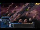 Star Wars Empire at War SSD その4