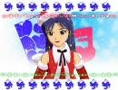 """【0902P合作】  """"冬から春へ""""  【PROJECT如月】"""