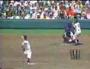 1992年全国高校野球 西日本短大付 森尾和貴投手