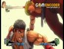 SUPER STREET FIGHTER Ⅳ ULTRA COMBO Ⅱ集