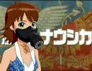 【アイドルマスター】美希 「○の○の○ウ○カ」