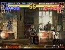 チームバトル'95。その13 虎煌拳地獄連撃と大足キャンセル中立