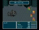 FF5「最低Lvクリア成果」