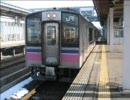 JR東日本701系5000番台 走行音(静止画+音声)