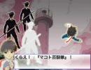 【iM@S】Romantic Sa.Ga 第11話【架空戦記】