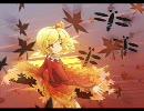【東方原曲】風神録「人恋し神様 ~ Romantic Fall」【高音質】