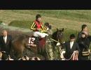 【競馬】 2010 京都記念 ブエナビスタ 【ちょっと盛り】