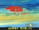 KAITOがアニメ「一球さん」のOPを歌います
