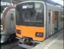東京メトロ有楽町線東武50070系走行音(和