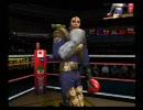 マイケル・ジャクソンとシャキール・オニールが殴り合ってみた。