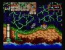 【実況】いい大人達が超魔界村を本気で遊んでみた。【絶叫】part1