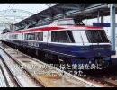 迷列車【九州編】#6 とある九州の変幻列車 【画質改】