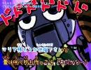 【ニコカラ】ごきげんようのジュモン/留桜良姫(歌入り)