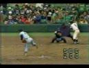 1984年選抜高校野球 取手二 石田投手