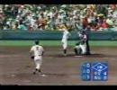 1997年全国高校野球 高知商 藤川球児投手(2年)