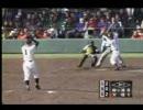 2005年選抜高校野球 柳ヶ浦 山口投手