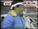 【井脇ノブ子】ガッツ!根性!やる気!ループ!