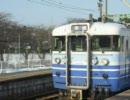 【前面展望】越後線 115系 新潟→内野