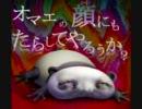 【ニコラップ】 かえる。 【パンダ feat.BONE】