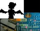 EMX-1とStylophoneでBad Apple!!(影絵ver.)を再現してみた