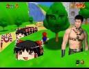 【マリオ64】カオスに改造してゲームプレ