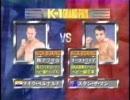【K-1】 マイクベルナルドvsスタン・ザ・マン K-1'95準々決勝