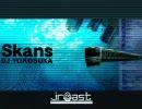 Skans【JR横須賀線×Evans】