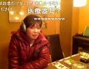 ウナチャンネル 2/10 暴露チャンネル2