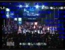 (ニコニコ大会議ツアーファイナル) recog&海斗「本当に俺らニコ厨だね」