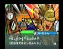 【はたらくヒト】地球を守るためにがんばる実況プレイPart9