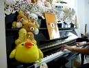 【supercell】ピアノで「君の知らない物語