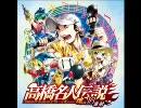 IOSYS スターソルジャー -魂の16連射-(高音質)