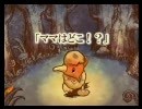 【DS・Wii】 IVY THE KIWI?(アイビィ・ザ・キウィ?) プロモーションムービー
