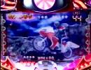 【パチンコ】CRぱちんこ仮面ライダー回収 MAX EDITION 改造養分人間 3号