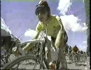 ツール・ド・フランス1988最終ステージ(パリ・サンジェリゼ)その1