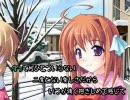 【ニコカラ】淡雪(Vo.無)【佐倉紗織】